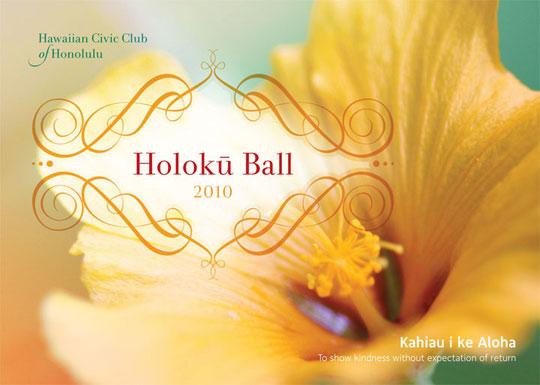2010 Holoku Ball invitation